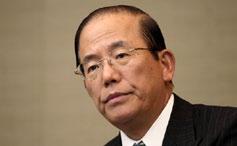 Toshiro Muto, Chairman of DIR. Photo: Koichi Kamoshida / Bloomberg