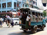 Photo: www.guideformyanmar.com