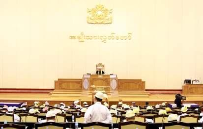 A REGULAR SESSION OF MYANMAR UPPER HOUSE AT PARLIAMENT IN NAYPYITAW, MYANMAR
