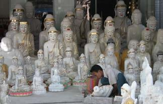 STONE CARVING - ONE OF THE TEN TRADITIONAL ARTS OF MYANMAR