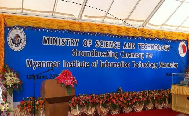 MIIT - GROUND BREAKING CEREMONY