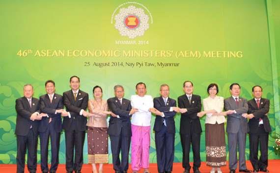 46TH ASEAN ECONOMIC MINISTERS MEETING HELD IN NAYPYITAW, MYANMAR