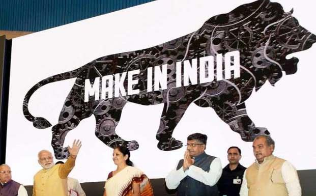 PRIME MINISTER NARENDRA MODI LAUNCHES THE 'MAKE IN INDIA' PROJECT