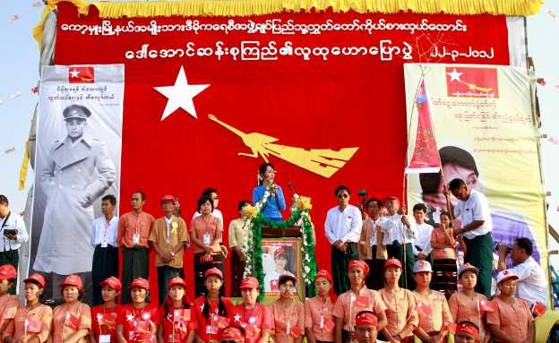 NOBEL LAUREATE AUNG SAN SUU KYI GIVES SPEECH TO THE SUPPORTERS IN A 2012 BY-ELECTION CAMPAIGN