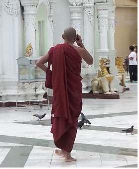 Technology | Myanmar Matters | Page 2
