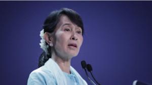 aung san suu kyi trip