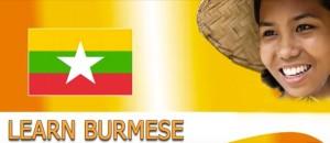Learn-burmese