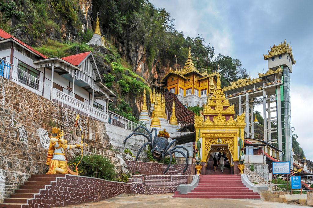 Pindaya Caves Myanmar - Shan State