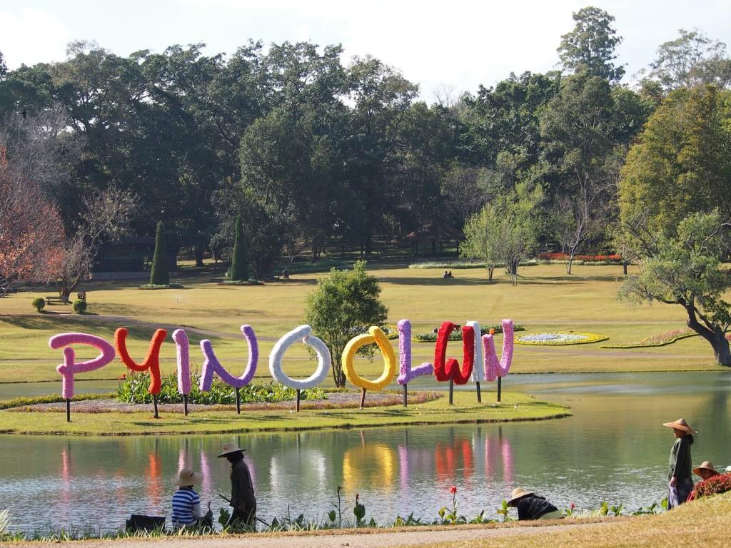 Pyin O Lwin Botanic Garden