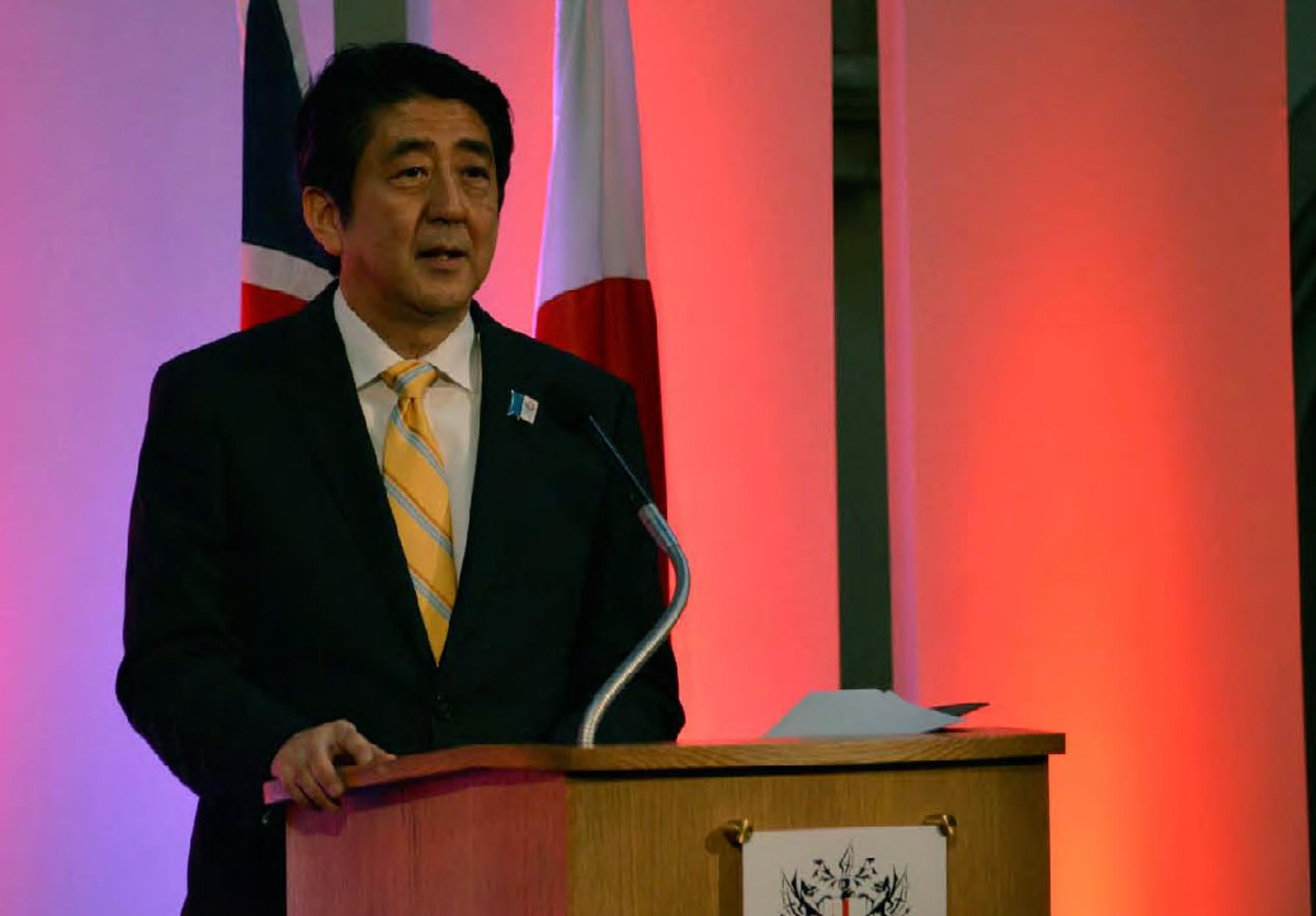 JAPAN PlEDGES US $ 7.73 bIllION fOR MYANMAR'S DEVElOPMENT