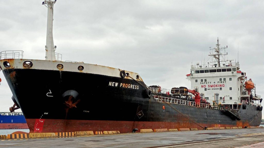 Sailor from Myanmar dies after fight on tanker near Taiwan